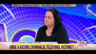 Video Răsturnare de situaţie în cazul crimei din Argeş! Suspectul ar putea primi o pedeapsă prea ușoară MP3, 3GP, MP4, WEBM, AVI, FLV Desember 2018