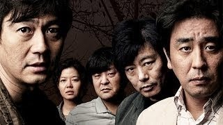 Nonton            Children  2011             Trailer  Film Subtitle Indonesia Streaming Movie Download