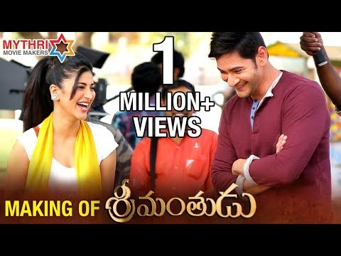 Srimanthudu Telugu Full Movie Full Movie Download In HD