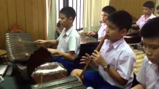 S.G.Thai Music P.6/1