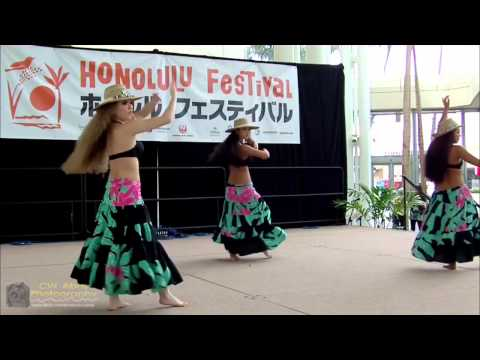 The 19th Honolulu Festivalのイメージ