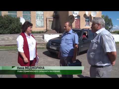 Об использовании современных методов борьбы с карантинными объектами в Ростовской области