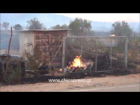 Video - Σε κατάσταση έκτακτης ανάγκης η Χίος λόγω της πυρκαγιάς