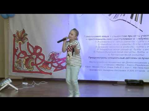 Вокальные конкурсы дети 12