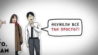 Рисованный видеоролик для ООО \