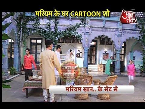 Mariam Khan Reporting Live: CARTOON SHOW By Mariam
