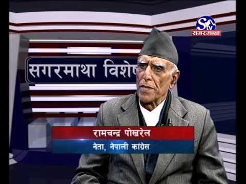 Sagarmatha Bishes 2072-10-26