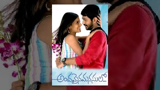 Andamaina Manasulo Telugu Full Length Movie || Rajeev, Ramya, Archana Gupta
