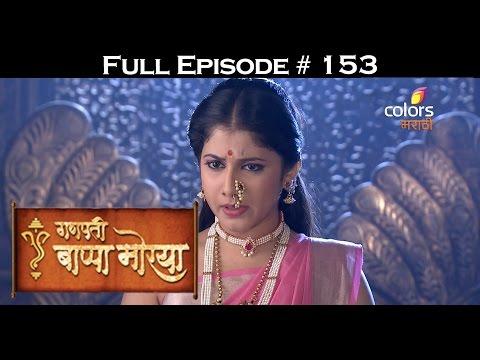 Ganpati-Bappa-Morya--19th-May-2016--गणपती-बाप्पा-मोरया--Full-Episode