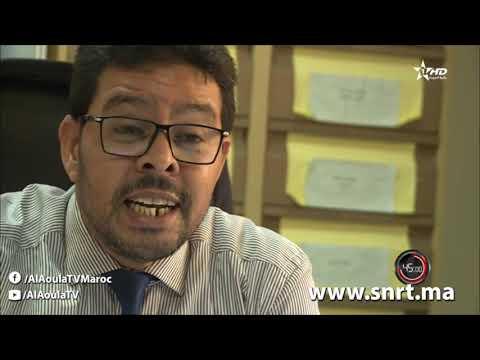 45 دقيقة - العنف المدرسي الواقع المر