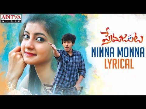 Ninna Monna Lyrical | Prema Janta Songs