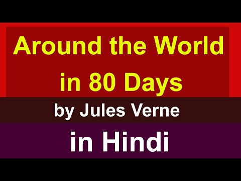 Around the World in 80 Days in Hindi : Novel by jules verne
