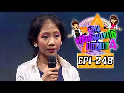 Odi-Vilayadu-Pappa-Season-4-Epi-248-John-Moni-Dance-Show-29-07-2016