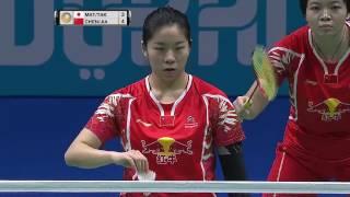 Download Video Dubai World Superseries Finals 2016   Badminton F M1-WD   Mat/Tak vs Chen/Jia MP3 3GP MP4