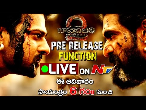 Baahubali 2 Pre Release Function || LIVE || Prabhas || Rana  Daggubati || SS Rajamouli || #Baahubali (видео)