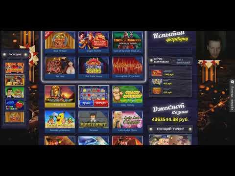 Проверка казино 'Вулкан Platinum'