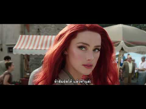Aquaman - Wave Chasing TV Spot (ซับไทย)