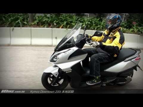 Kymco Downtown 200i 本地試騎