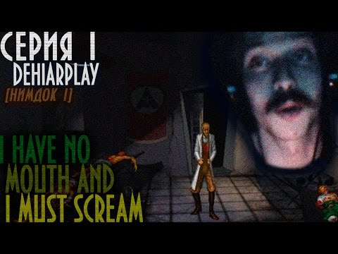 Ужасаемся матрице в I Have No Mouth And I Must Scream - 1 серия [Нимдок и ужас]
