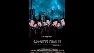 Nonton Infernal Affairs Ii 2003  Trailer Film Subtitle Indonesia Streaming Movie Download