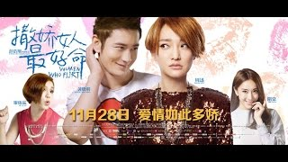 Nonton Women Who Know How to Flirt Are the Luckiest trailer Film Subtitle Indonesia Streaming Movie Download