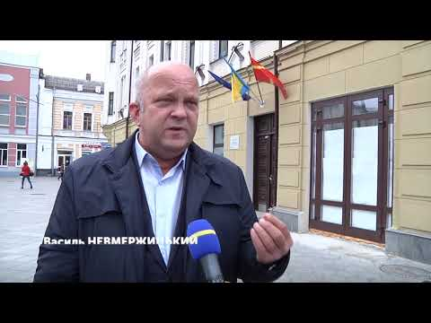 Житомир став першим обласним центром в Україні, який створив ОТГ