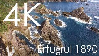 空撮 串本の海金剛 [4K]