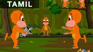 Hitopadesha Tales in Tamil -  The Monkey and the Bell - Kids Animation / Cartoon Stories