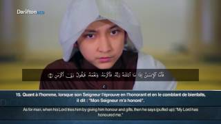 Video Surat Al Buruj - Qari Idris Al Hashimi   سورة البروج  إلى الشرح     إدريس الهاشمي MP3, 3GP, MP4, WEBM, AVI, FLV Desember 2018