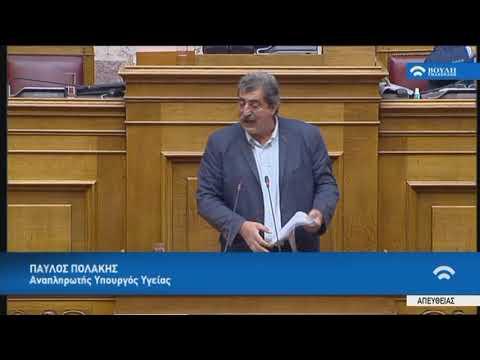 Π.Πολάκης (Αν.Υπουργ.Υγείας)(Πρόταση δυσπιστίας κατά της Κυβέρνησης)(15/06/2018)