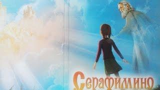 Руски православни цртани филм.