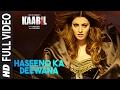 Haseeno Ka Deewana Full mp3 Song | Kaabil | Hrithik Roshan, Urvashi Rautela | Raftaar & Payal Dev
