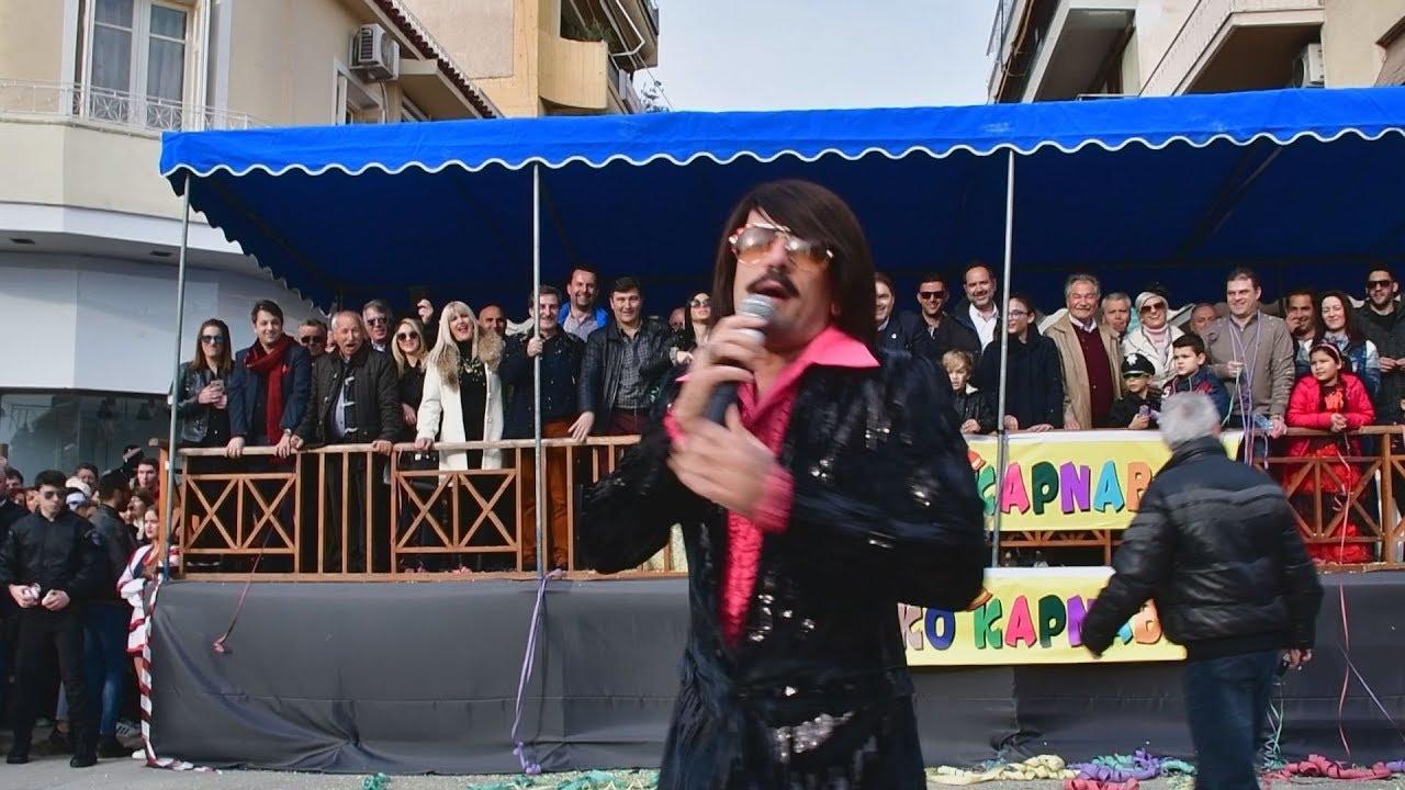 Αργείτικο Καρναβάλι με Τόνι Σφήνο