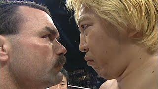 PRIDE FC Free Fight: Don Frye vs Yoshihiro Takayama (2002) by UFC