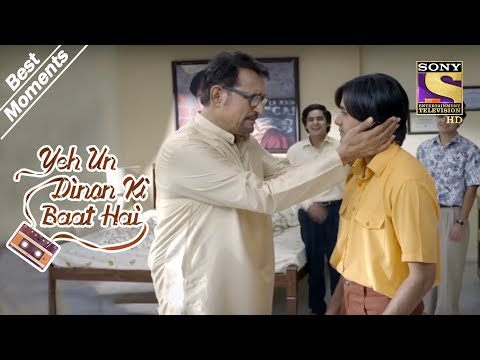 Yeh Un Dinon Ki Baat Hai | Sameer Takes Love Lessons From His Grand Father | Best Moments