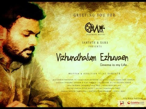 Vizhundhalum Ezhuvaen short film