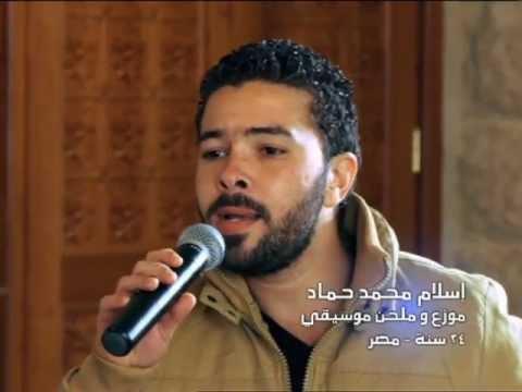 إسلام محمد حماد - بيوت الحكام - The X Factor 2013