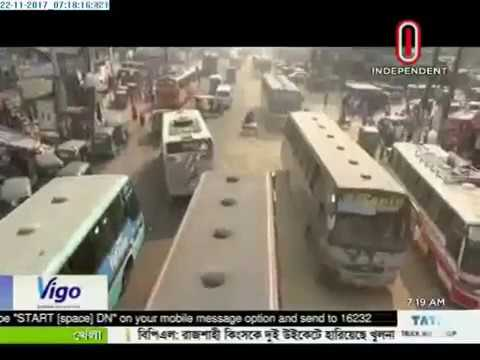 Dilapidated sate of highways (22-11-2017)