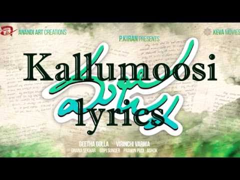 kallumoosi majnu song lyrics