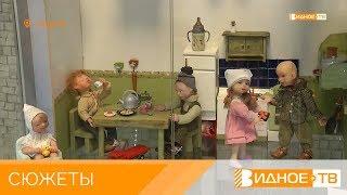 «Краски жизни» - персональная выставка кукол Татьяны Филимоновой в центральной районной библиотеке