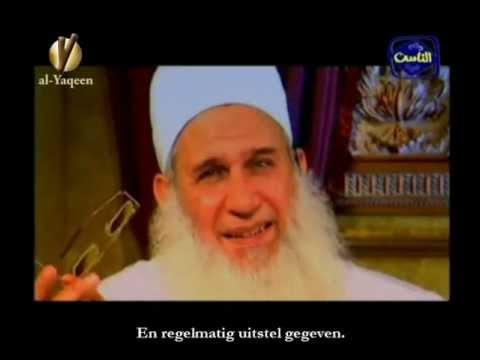 Vidéos islamiques avec Mohamed Hussein Yacoub