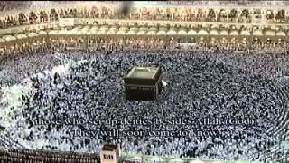 13th Night Ramadan 1433 Taraweeh Led By Sheikh Juhany First 10 Rakah