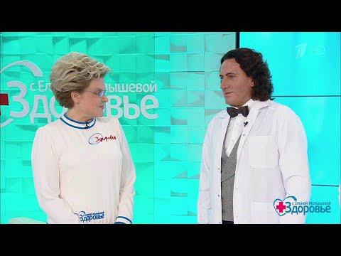 Здоровье. Красота скомандой доктора Пухова. Старт проекта(29.10.2017) (видео)