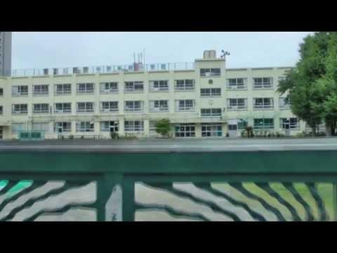 鍋屋横丁・中野区立中野本郷小学校