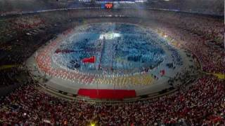 A look back at the BeiJing 北京 2008 Olympics
