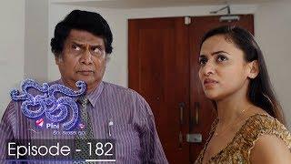 Pini | Episode 182 - (2018-05-03) | ITN