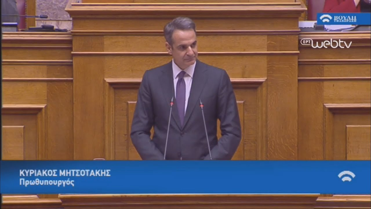 Aπόσπασμα από την ομιλία του Πρωθυπουργού στη Βουλή για τον Προϋπολογισμό του 2020