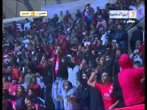 الاهلي الليبي - حمادي وكعوان وابداعات الجمهور الاهلاوي