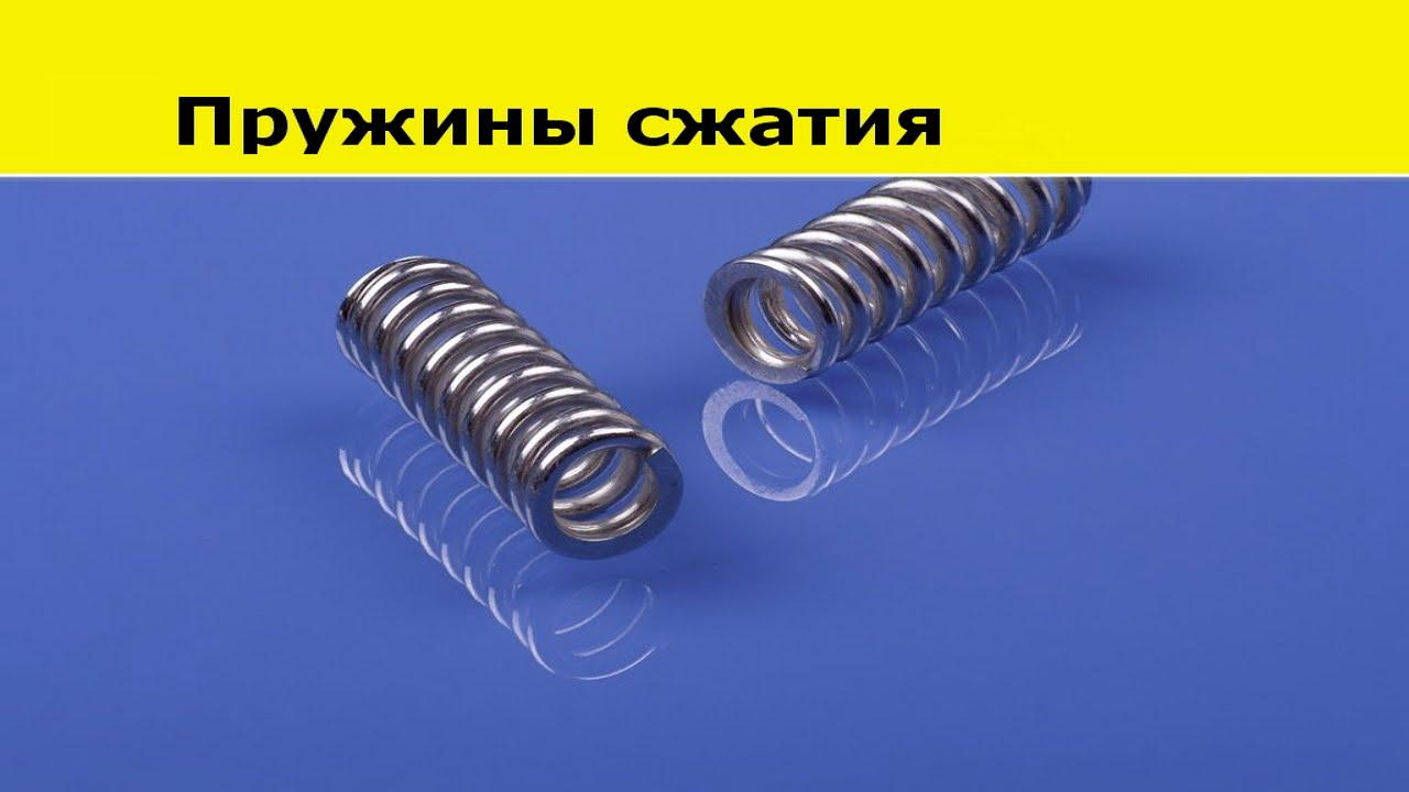 Пружины сжатия - изготовление на станке с ЧПУ