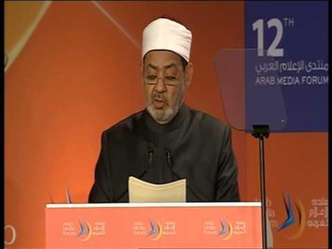 الافتتاح الرسمي لمنتدى الإعلام العربي 2013
